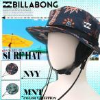 ビラボン サーフハット キャップ 帽子 メンズ 新作 人気ブランド おすすめ 旅行 プレゼント UVカット 総柄SURF ハット ブラック ネイビー BILLABONG AJ011-958