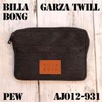 ビラボン 新作 財布 人気ブランド プレゼント ギフト メンズ 男性 GARZA TWILL ウォレット ブルー BILLABONG  AJ012-931