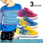 DC SHOE ディーシー セール オススメ スニーカー シューズ キッズ ジュニア 靴 オススメ 人気ブランド 可愛い ADTS700032