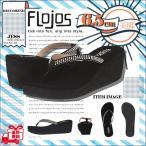 ショッピング厚底 サンダル 厚底サンダル レディース 女子 ビーチサンダル 大人気 ブランド 美脚 オシャレ かわいい 疲れない 履きやすい  黒 FLOJOS フロホース 306JESS