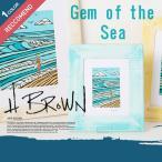 HEATHER BROWN  ヘザーブラウン アートプリント サーフアート Gem of the Sea 中サイズ フレームセット サーフガール 海を感じるインテリア 1点のみ