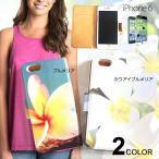 KAITO カイト セール オススメ iPhone6 ケース 手帳 手帳型 ハワイアン プリント 皮 フェイクレザー サーフ ビーチ