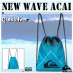 QUIKSILVER クイックシルバー セールオススメ バッグ メンズ ナップザック エコバッグ NEW WAVE ACAI 巾着 アウトドア EQYBP03193