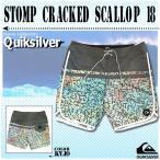QUIKSILVER クイックシルバー セール オススメ ボードショーツ メンズ スイムウェア STOMP CRACKED SCALLOP 18 水着 軽量 海水浴 マリンスポーツ EQYBS03265
