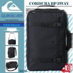 クイックシルバー QUIKSILVER リュック バックパック メンズ バッグ ショルダーバッグ ブリーフバッグ ビジネスバッグ 3way 通勤 ギフト QBP18131