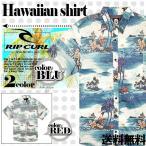 リップカール  アロハシャツ 人気 ブランド メンズ おしゃれ かりゆし プレゼント 通販 夏 海 リゾート 選べるカラー  グレー ブルー M L RIP CURL  X01-123