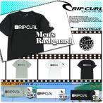 ショッピングラッシュ ラッシュガード メンズ 半袖 リップカール RIP CURL W01-868