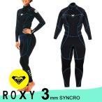 ROXY ロキシー セール オススメ ウェットスーツ レディース フルスーツ ハイパーストレッチ サーマルジャージ3mm RWT131901
