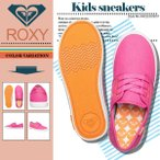 ROXY ロキシー セール オススメ シューズ キッズ スニーカー 靴 スリッポン カジュアル オシャレ ARGS300007