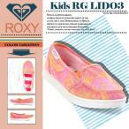 ROXY ロキシー セール オススメ シューズ キッズ スニーカー 靴 スリッポン カジュアル オシャレ リゾート ARGS600057