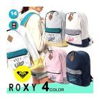 ROXY ロキシー セール リュックサック バックパック 14L レディース GOING OUT アメカジ 通学 部活 キャンパス地 ストライプ 学生 RBG151302