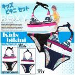 ROXY ロキシー セール オススメ ビキニ キッズ ジュニア ロゴ 子供用 水着 スイムウェア マリンスポーツ ビーチ プール 海 TSW141190