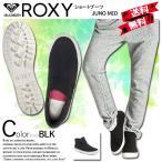 ロキシー ROXY 靴 ブーツ レディース ショート ARJS300254