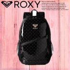 ROXY ロキシー セール リュック バックパック バッグ 21L レディース レディースバッグ オススメ ACTIVE GIRL BP 通学 フィットネス 人気ブランド BBG165315