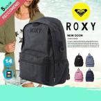 ROXY ロキシー リュック セール バックパック バッグ 14L レディース レディースバッグ オススメ NEW DOOR ダンス デイリー レジャー 人気ブランド RBG161321