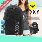 ROXY ロキシー リュックサック バックパック 20L レディース レディースバッグ オススメ GO OUT 保冷ポケット付き PC収納 通学 大容量 人気ブランド RBG164313