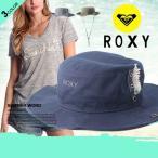 ROXY ロキシー ウエスタンハット ハット レディース 帽子 オススメ BREAK OF DAY 紫外線対策 アゴひも付き ビーチパーティー 日除け 人気ブランド RHT162301