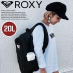 ショッピングロキシー ロキシー リュック 通学 スクールバッグ 高校生 女子 レディース バックパック 黒  A4サイズ 大容量 セール SALE 特価 激安 ROXY GOOUT RBG175300