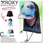 ショッピングロキシー ロキシー ROXY 帽子 サーフキャップ レディース RSA171752