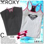 Tシャツ 半袖 キャミソール セット レディース ロキシー ROXY RST164558