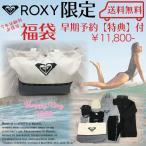 ROXY ロキシー レディースウェア HappyBag RZ5259720