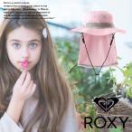 ショッピングロキシー ロキシー ROXY 帽子 サーフハット キッズ ジュニア 子供用 TSA171751