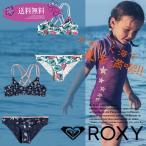 ロキシー 水着 ビキニ キッズ ビキニセット 花柄 ハワイアン かわいい 子供用 ROXY GRGX203020