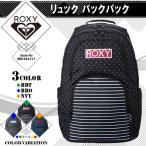 ショッピングロキシー ロキシー ROXY GOOUT リュック レディース バックパック A4サイズ入ります 大容量 ギフト RBG181317