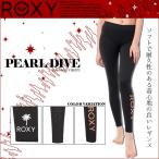 PEARL DIVE RLY185075