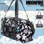 ロキシー ボストンバッグ 人気 ブランド おすすめ 旅行 レディース 女性 かわいい プレゼント 斜めがけ ボタニカル柄  ROXY  ERJBP04074