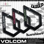 ボルコム Volcom Karabiner キーホルダー 人気ブランド VOLCOM 入学 就職 プレゼント  カラビナ メンズ おしゃれ D67319JB