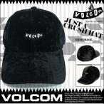 ボルコム キャップ レディース 人気 ブランド おすすめ  プレゼント ギフト 帽子 VOLCOM JUST A CRUSH HAT E5541903