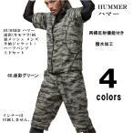 【豊富なサイズM〜5L】HUMMER ハマー 再帰反射機能付き 迷彩(カモフラ)柄 裏メッシュ メンズ 半袖ジャケット・ハーフパンツ 上下セット