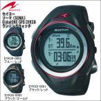 セイコーSOMA(ソーマ)GlobalONE GPS ランニングウォッチ DYK39