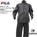 【今だけ1,000円OFF!!】【送料無料】FILA(フィラ)ロゴ刺繍入り シャドーストライプ柄 中綿 メンズ ウインドブレーカー(ウィンドブレーカー) 上下セット