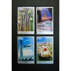 タイ王国 運輸省100周年 記念切手 4枚セット (ISTA010) アジア雑貨 (タイ)