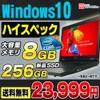 ショッピングOffice 中古 ノートパソコン ノートPC Windows10 おまかせノートPC Corei5 メモリ4GB 新品HDD500GB DVDマルチ 15型ワイド Office付き 松