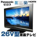 Panasonic VIERA TH-26LX80HT 26V型 液晶テレビ ブラック 地上デジタル BSデジタル 110度CSデジタル HDMI 新品ビエラ専用リモコン・B-CASカード付属 中古