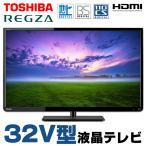 液晶テレビ 中古 本体 東芝 REGZA 32S7