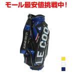 ルコック QQBLJJ03 キャディバッグ メンズ ゴルフ le