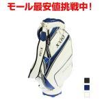 ショッピングゼクシオ ゼクシオ GGCX091 XXIO キャディバッグ メンズ ゴルフ DUNLOP