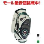 アダバット ABC303WG メンズ ゴルフ キャディバッグ