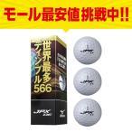 ミズノ MIZUNO 5NJBM74610 ゴルフ ボール JPX DE 1スリーブ 3個入 :シルバー 2016 golf5 ゴルフ5