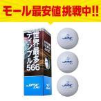 ミズノ MIZUNO 5NJBM74620 ゴルフ ボール JPX DE 1スリーブ 3個入 :パールホワイト 2016 golf5 ゴルフ5