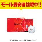 ダンロップ スリクソン SRIXON -X- SNXPW3 DUNLOP ゴルフボール 公認球 3個入 パールホワイト スリクソン golf5
