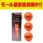 DUNLOP ダンロップ SRIXON スリクソン 2017年モデル Z STAR XV ゴルフ ボール 1スリーブ 3個入 : パッションオレンジ golf5