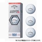 キャロウェイ CHROME SOFT X LS 4518308311 クロムソフトX LS ゴルフ 1スリーブ 3球入 公認球 Callaway