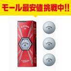キャロウェイ クロムソフト ホワイト ゴルフボール 1スリーブ 3個入 公認球 CHROME SOFT WHITE Callaway