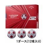キャロウェイ CHROME SOFT クロムソフト 20 トゥルービス ホワイトレッド 3B PK JV 4518000093 ゴルフボール 公認球 1ダース 12球入 Callaway