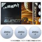 トブンダ TOBUNDA 2016年モデル TOBUNDA SUPER-D スーパーディー ゴルフ ボール 1スリーブ 3個入 :ホワイト golf5